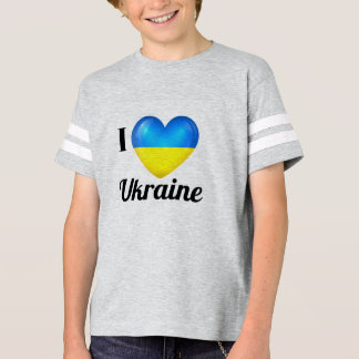 I Love Heart Ukraine Flag Football Shirt