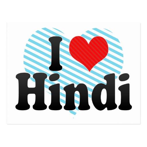 I Love Hindi Post Card