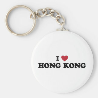 I Love Hong Kong Basic Round Button Key Ring