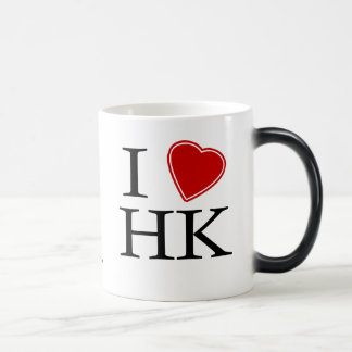 I Love Hong Kong Magic Mug