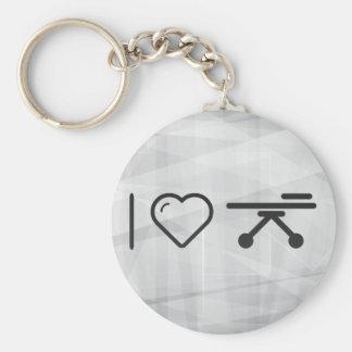 I Love Hospital Stretcher Basic Round Button Key Ring