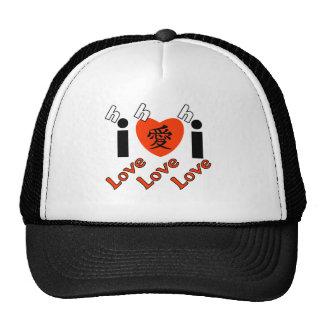 i love i hi love mesh hat