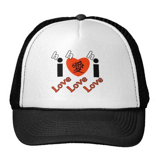 i love i, hi love mesh hat