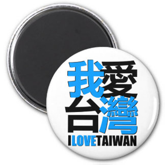 I love, I like  TAIWAN design Magnet