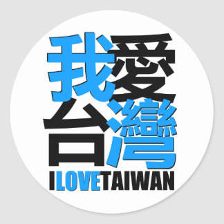 I love, I like  TAIWAN design Round Sticker