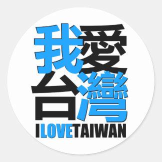 I love, I like  TAIWAN design Round Stickers