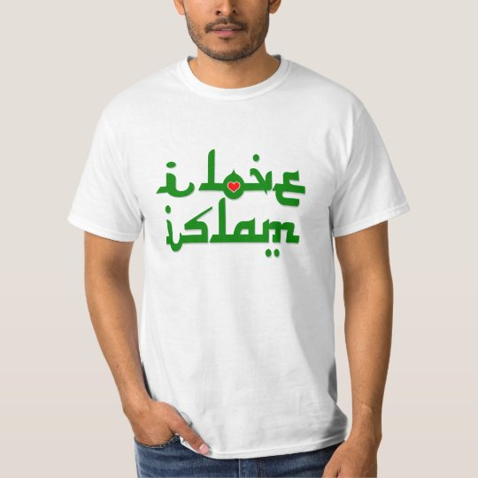 i love islam slogan T-Shirt