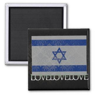 I love Israel Cool Square Magnet
