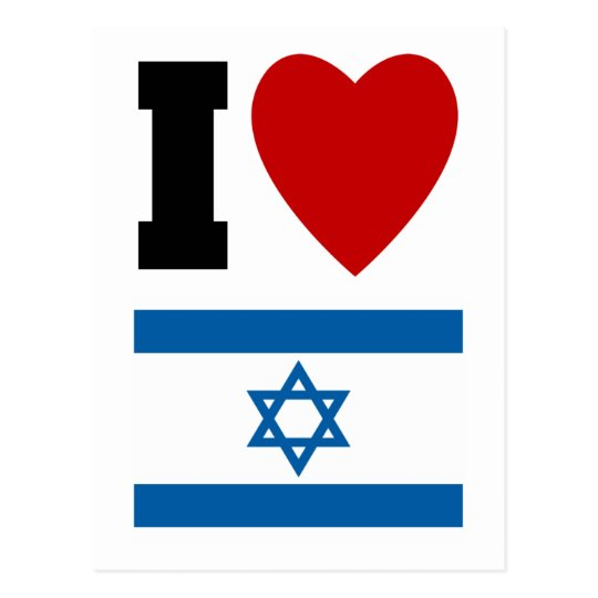 I Love Israel Gifts and Tees for Kids and Adults Postcard