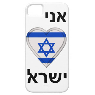 I Love Israel in Hebrew iPhone 5 Cases
