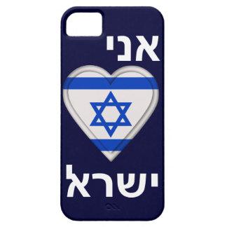 I Love Israel in Hebrew iPhone 5 Covers