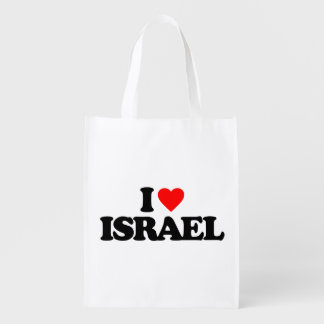 I LOVE ISRAEL REUSABLE GROCERY BAG