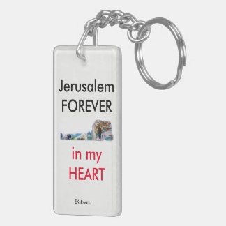 I LOVE J  (jerusalem) CITY key chain