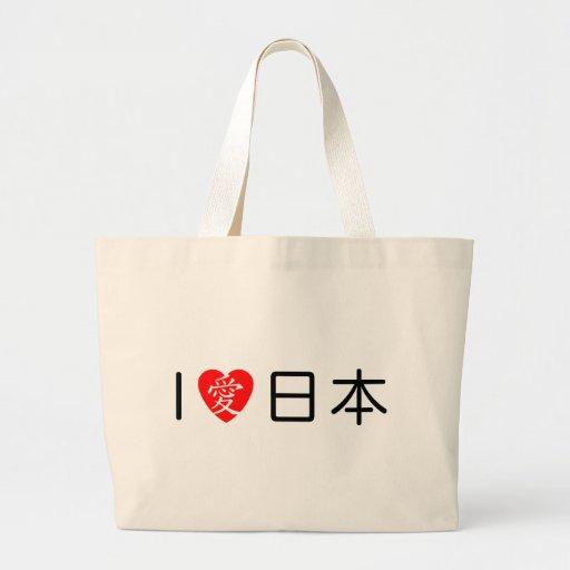 I love Japan Canvas Bag
