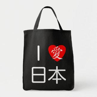 I Love Japan Bag