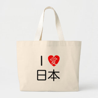 I love Japan Canvas Bags