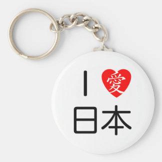 I love Japan Basic Round Button Key Ring