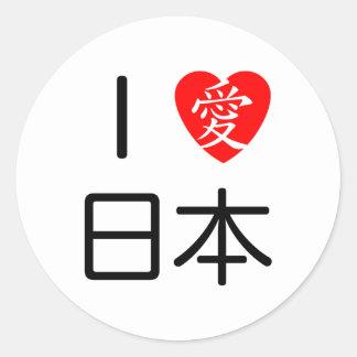 I love Japan Classic Round Sticker