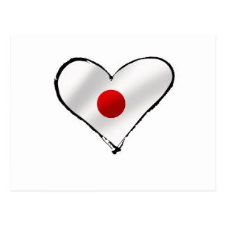 I love Japan flag Nihon love heart Postcard