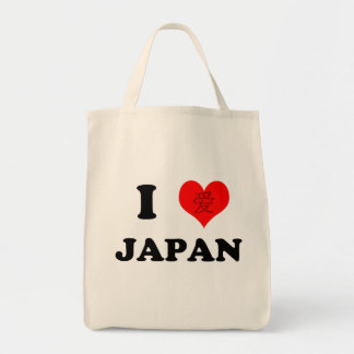 I Love Japan (light) Grocery Tote Bag