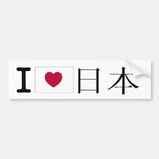 I Love Japan Nihon Heart Kanji Bumper Sticker