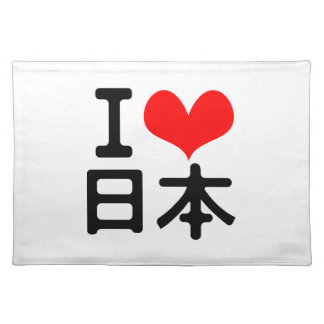 I Love Japan Placemats