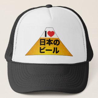I Love Japanese Beer Trucker Hat