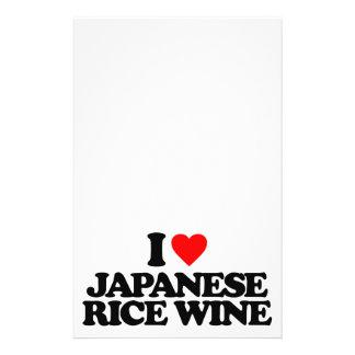 I LOVE JAPANESE RICE WINE 14 CM X 21.5 CM FLYER