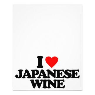 I LOVE JAPANESE WINE CUSTOM FLYER