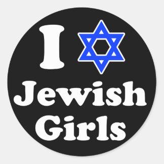 私はユダヤ人の女の子が大好き