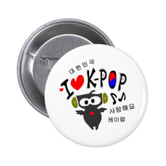 I love k-pop owl vector art Round Button