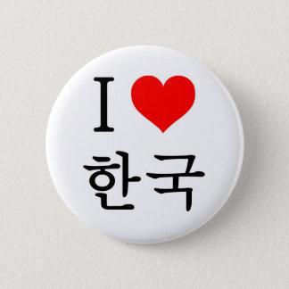 I love Korea 6 Cm Round Badge