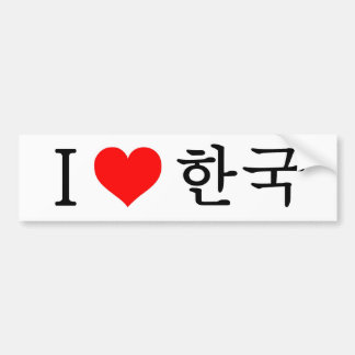 I love Korea Bumper Sticker