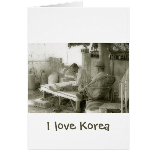 I love Korea products Greeting Cards