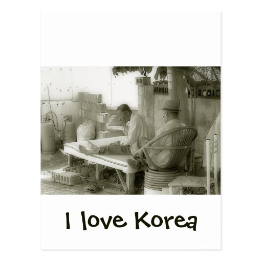 I love Korea products Post Cards