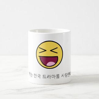I Love Korean Dramas Basic White Mug