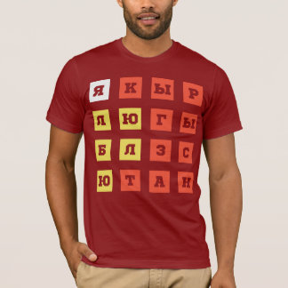 I Love Kyrgyzstan (Dark) T-Shirt