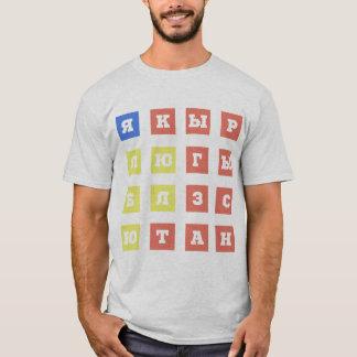 I Love Kyrgyzstan (Light) T-Shirt