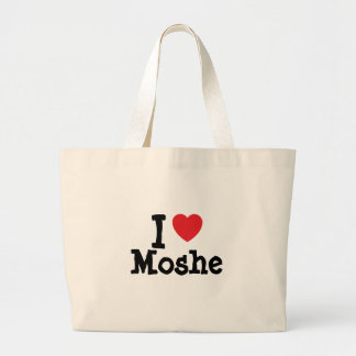 I love Moshe heart custom personalized Canvas Bags