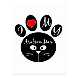i love my Arabian Mau. Postcards
