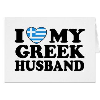 I Love My Greek Husband Greeting Card