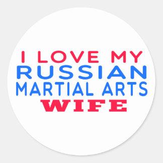 I Love My Russian Martial Arts Wife Sticker