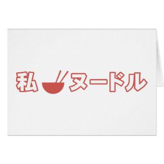 I Love Noodles Cards
