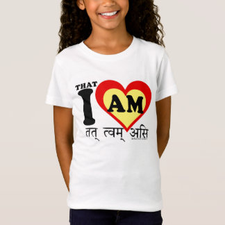 I Love, or That I am, on sanscrit T-Shirt