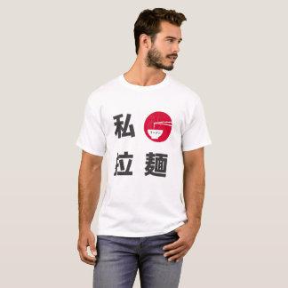I Love Ramen Japan T-Shirt