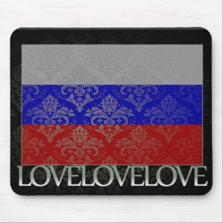 I love Russia Cool Mousepad