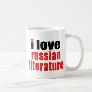I Love Russian Literature Basic White Mug