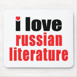 I Love Russian Literature Mouse Mat