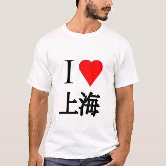 I Love Shanghai T-Shirt