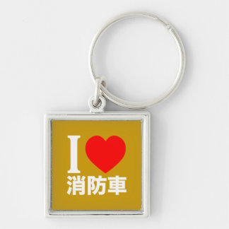 I Love Shobosha Key Chains